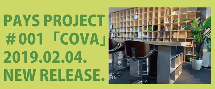 PAYS PROJECT COVA